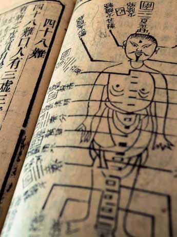 sdcg-acupuncture-photo